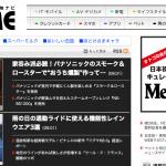 @DIME  通販・口コミ・評判