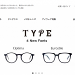 Oh My Glasses  通販・口コミ・評判
