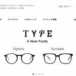 Oh My Glasses  通販・口コミ・評判
