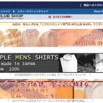 APCLUB SHOP   通販・口コミ・評判
