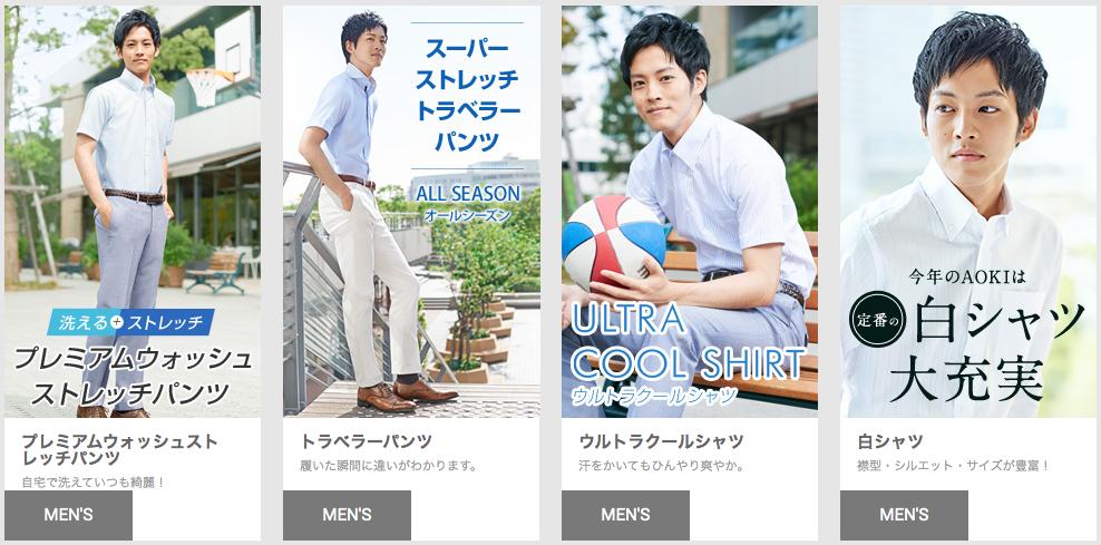 スクリーンショット 2015-09-01 15.05.47