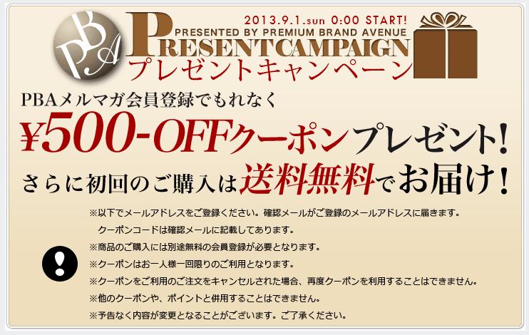 スクリーンショット 2015-09-01 19.04.44