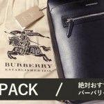 backpack-1024x341