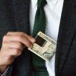 マネークリップに挑戦!気になる小銭の悩みを解決策を紹介