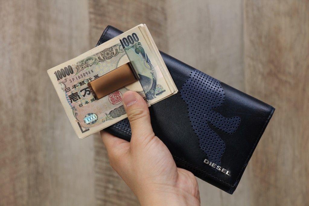 マネークリップと財布