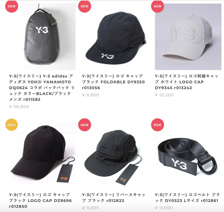Y-3の商品一覧