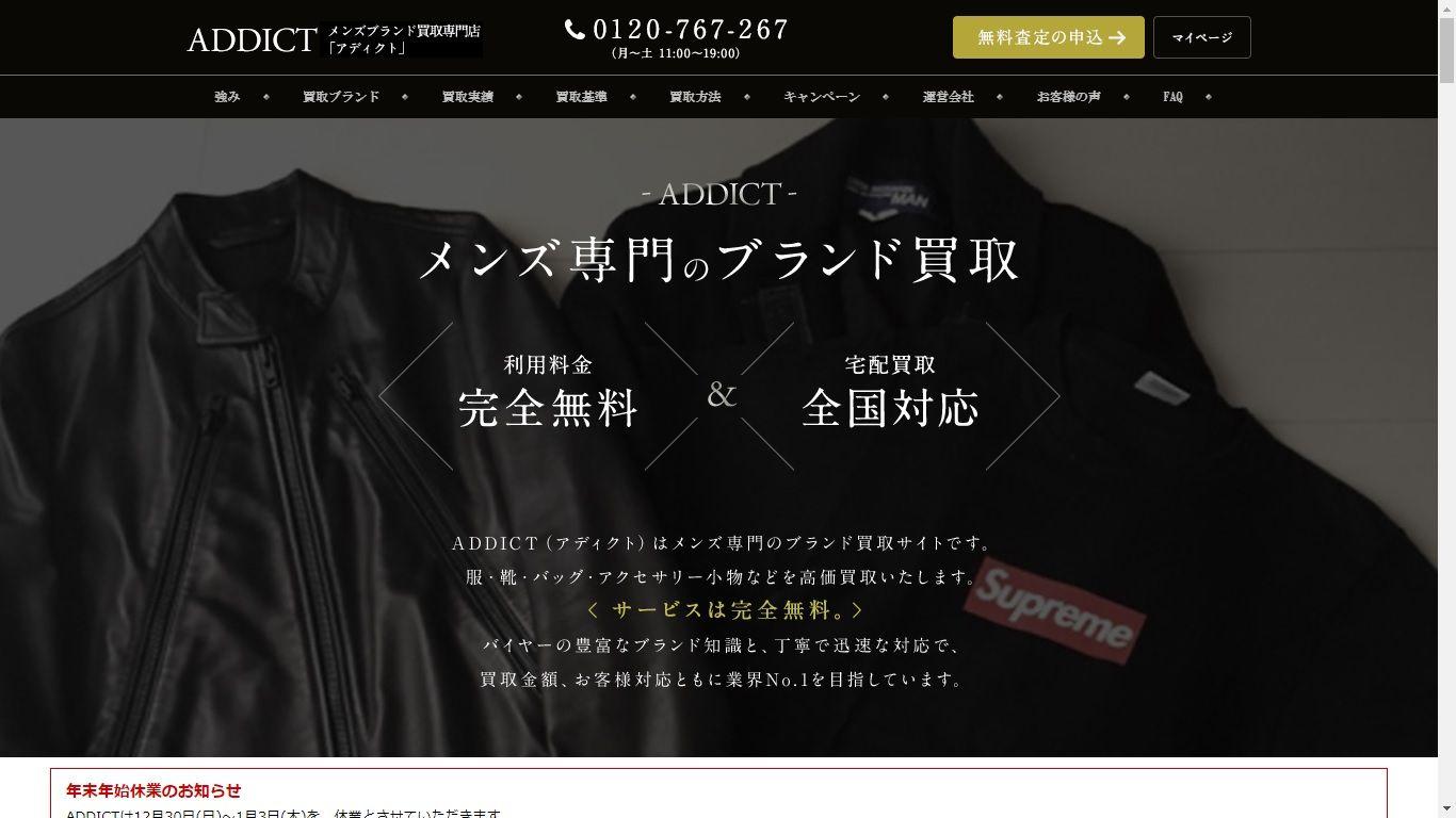 28a658f4b329 どこでスーツを売るのがお得!?おすすめのスーツの高額買取店口コミ付き ...