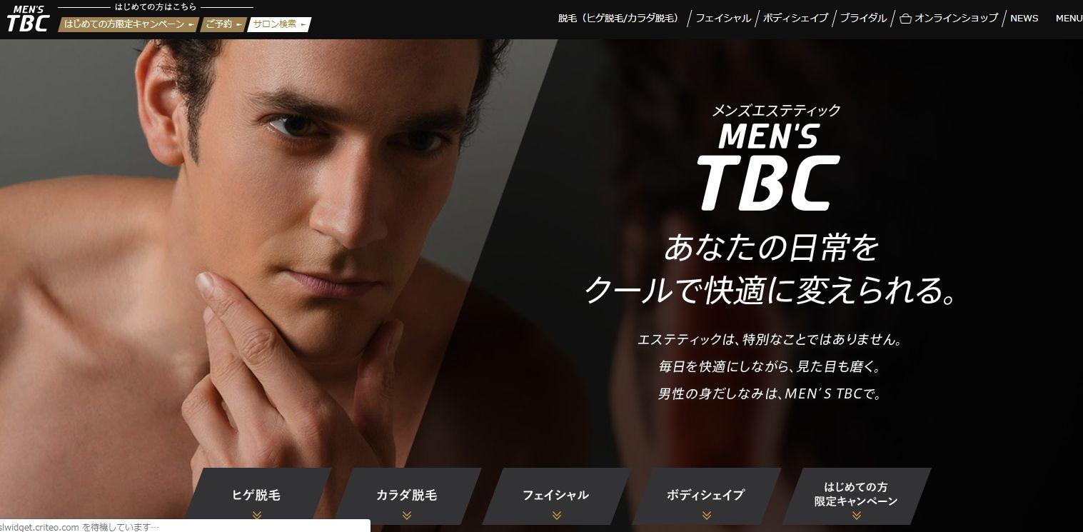 MEN'S TBC岡山店