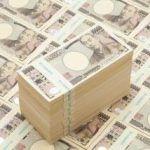 緊急でお金が必要!福岡で高価買取も期待できるオススメの質屋ベスト5!