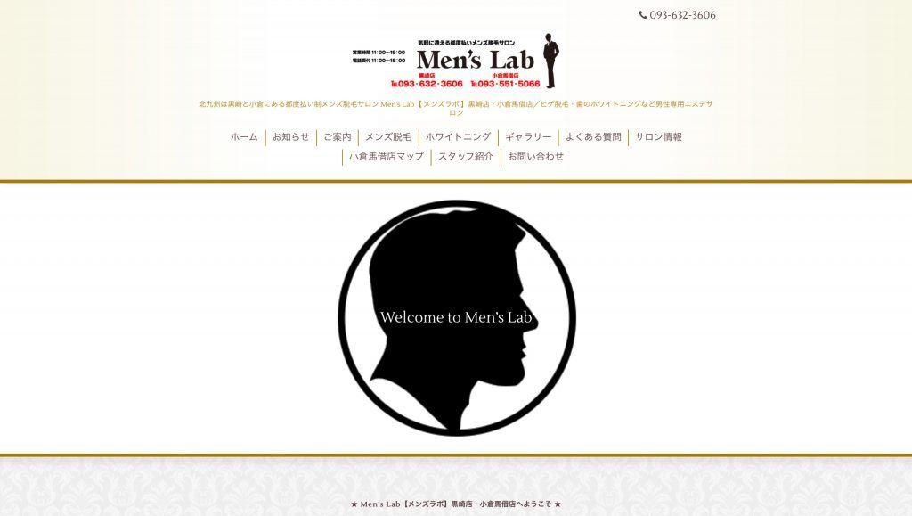 Men's Lab メンズラボ 黒崎店、小倉馬借店