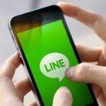 【完全攻略ガイド】Line(ライン)査定ができるブランド買取店はココだ!