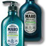ハーブで気になる頭皮の汚れとニオイをスッキリ洗浄!MAROのシャンプーを口コミ付きで徹底解説