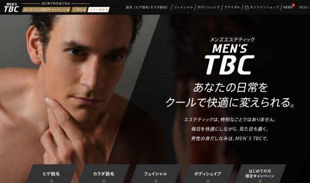 MEN'S TBC(メンズTBC)