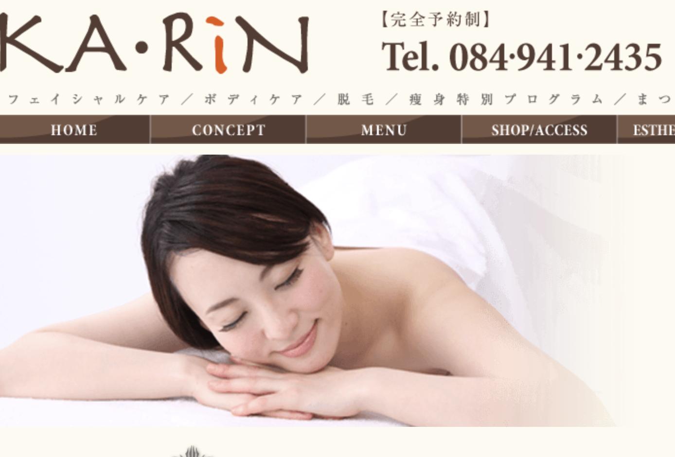 KA・RiN春日店
