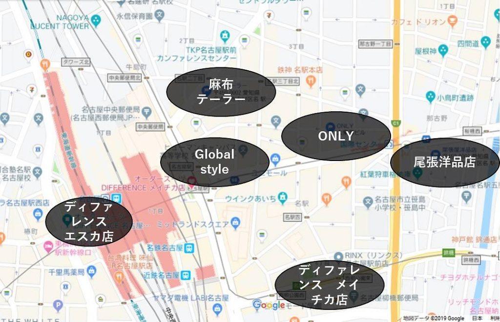 名古屋駅のオーダースーツマップ