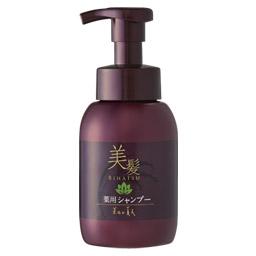 おすすめの美髪シャンプー人気ランキング 口コミ付 メンズファッション研究所 Kashi Kari カシカリ