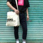 ギャルソンの新ブランド!CDGのショルダーバッグの魅力をコーデ共に徹底解説