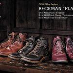 レッドウィングの定番【ベックマン・ブーツ】が最高にシブくてかっこいい!
