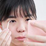 渋谷のおすすめ二重整形クリニック15選!口コミ・評判の良い美容外科は?