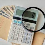 不動産投資とは?初心者が始める前に知っておくべきメリット・デメリットを徹底解説!