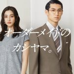 【KASHIYAMA(カシヤマ) 】オーダースーツの特徴と評判を徹底解説!