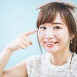 広島のおすすめ二重整形クリニック10選!口コミ・評判の良い美容外科は?